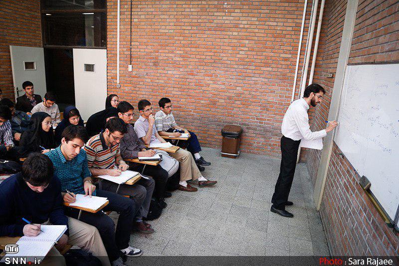 تقویم آموزشی نیمسال دوم 99-98 دانشگاه صنعتی سیرجان اعلام شد