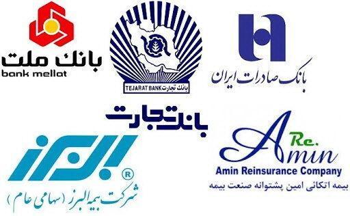 خبرنگاران مدیرکل دارایی فارس: کد بورسی برای خرید سهام دولتی نیاز نیست