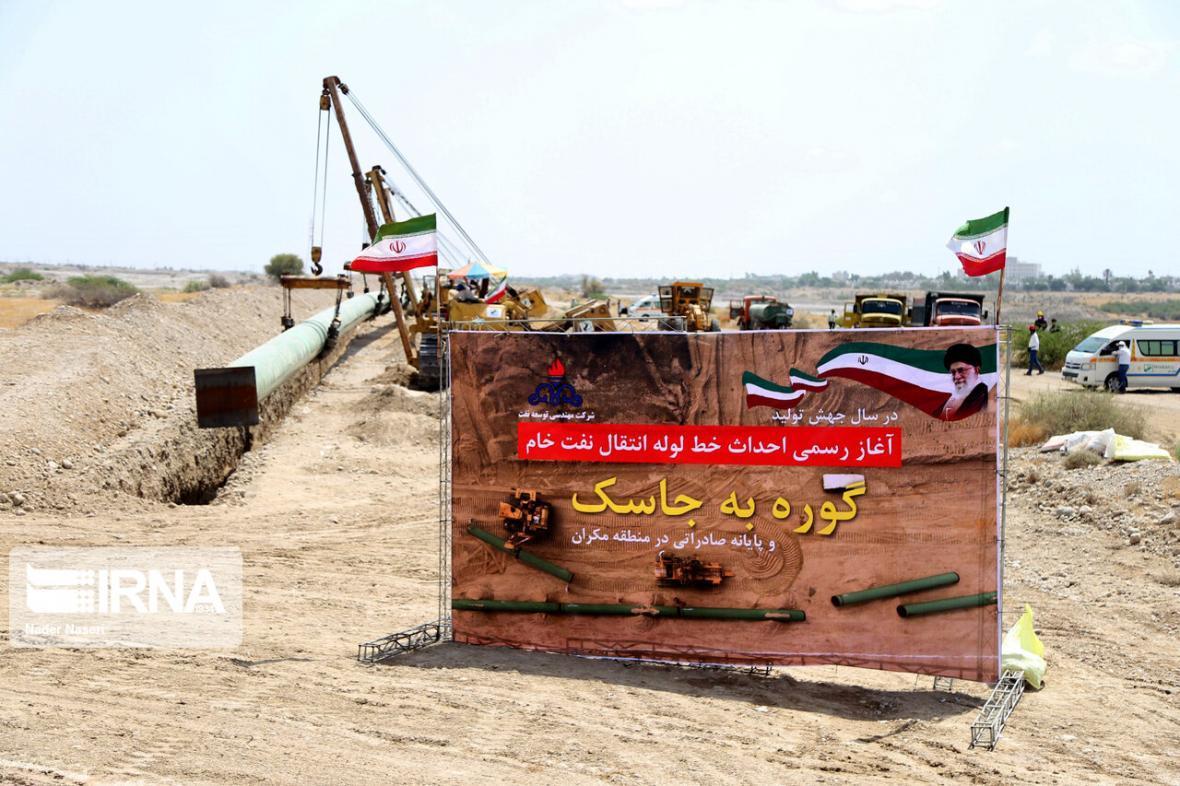 خبرنگاران پیشرفت 60 درصدی طرح انتقال نفت گوره - جاسک