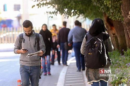 تغییر اولویت پذیرش دانشجو در دانشگاه رازی کرمانشاه